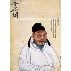 Puzzle 1000 piezas The wise chinese man, 1790-1800