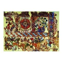 Puzzle Serie Museo Coptic Art. El Triunfo De La Fe